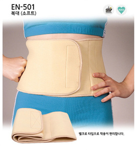 [자스퍼]허리보호대/EN-501/Back Support/Free Size